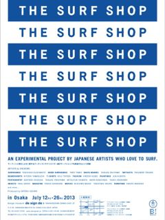 surfshop.jpg